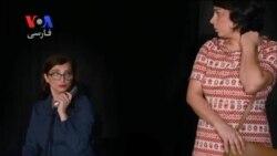 نمایش جدید «نیلوفر بیضایی» به روی صحنه می رود