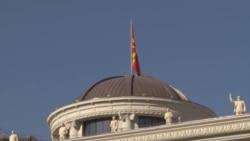 Дали односите Скопје - Москва бележат надолна линија?