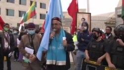 缅甸裔美国人在中国大使馆外举行集会 维吾尔活动人士到场声援