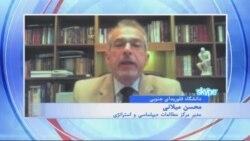 محسن میلانی: ویدئوی تبلیغاتی ایران هم مصرف داخلی دارد و هم هشدار به آمریکا است
