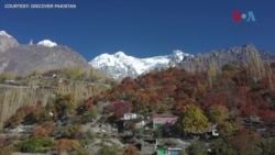 ڈسکور پاکستان: گھر بیٹھے سیاحتی مقامات کی سیر