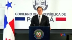 2017-06-13 美國之音視頻新聞: 巴拿馬宣佈與中國建交 (粵語)