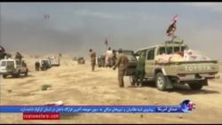 پیشروی نیروهای عراقی در مرحله جدید آزادسازی شهر حویجه از اشغال داعش