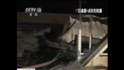 山東一家食品加工廠火災 18人死亡