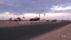 Rebel Oil Shipment Prompts Political Chaos in Libya