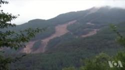 奥运建筑给韩国圣山留下创痕