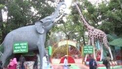 সংক্রমন মোকাবেলায় চট্টগ্রামে বিনোদন কেন্দ্র ১৪ এপ্রিল পর্যন্ত বন্ধ ঘোষণা