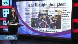 29 Nisan Amerikan Basınından Özetler