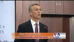 В інтересах НАТО стабільна Україна - генсек Альянсу. Відео