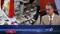 مافیای کاغذ صنعت نشر ایران را در وضعیت سقوط قرار داده است