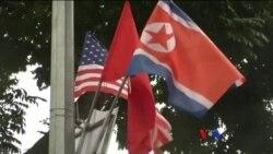 Trump နဲ႔ Kim ေဆြးေႏြးပြဲ သေဘာတူညီခ်က္မရ