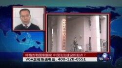 时事大家谈:呼格吉勒图案翻案,中国法治建设新起点?