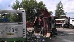 莫斯科附近卡車撞車事故導致18人死亡
