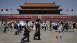 Tiananmen အေရးအခင္း ၂၅ ႏွစ္ျပည့္