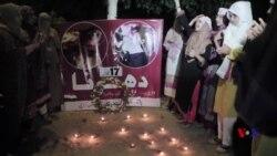 پاکستان عوامی تحریک کا کراچی میں دھرنا