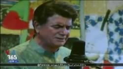بالاخره قوه قضاییه ایران پرونده شکایت استاد شجریان از صدا و سیما را آغاز می کند