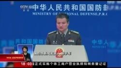 TQ mong quan hệ quân sự tốt đẹp với ông Trump