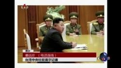 """VOA连线:朝鲜宣布与韩国进入""""半交战""""状态"""