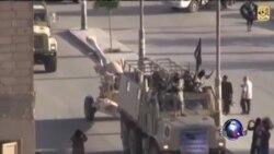 美国:IS虽大势已去 但依然'凶残'