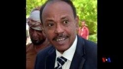 2015-12-06 美國之音視頻新聞: 亞丁省省長死於也門爆炸襲擊