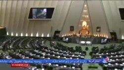 مجلس خواستار پرداخت مالیات از سوی آستان قدس و قرارگاه خاتم الانبیا شد