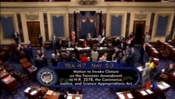 2016-06-21 美國之音視頻新聞: 美國參議院否決控槍提案