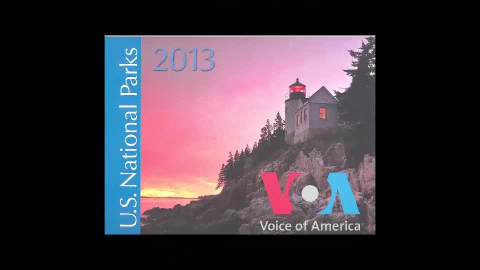 """""""Ամերիկայի Ձայն""""-ի օրացույց 2013"""