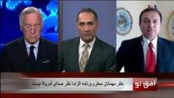 افق نو ۲۳ اکتبر: اهداف دولت ایران از حذف صفر پول ملی و تغییر واحد پولی
