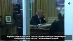 Новости США за 60 секунд. 28 января 2017 года