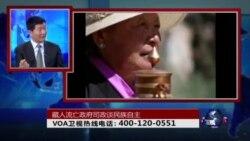 时事大家谈:藏人流亡政府司政谈民族自主