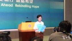 香港特首发表施政报告 民主党等团体抗议声高