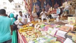 Egyptians Feel Ramadan Crunch as Prices Soar