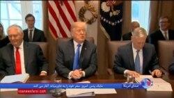 رئیس جمهوری آمریکا در مجمع جهانی اقتصاد در داووس مواضع دولت خود را شرح میدهد