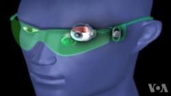 اندھے پن کا علاج ۔ بائیونک آنکھیں