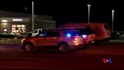 2016-02-21 美國之音視頻新聞: 密西根州週六晚發生槍擊七人喪生