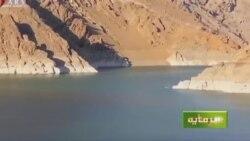 ریشه های بحران کم آبی در ایران و عواقب دامنه دار خشکسالی