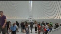 နယူးေယာက္ WTC ကုန္တုိက္သစ္