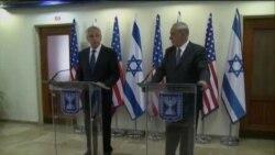 US ISRAEL IRAN SOTVO