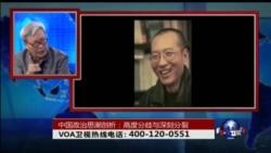 时事大家谈:中国政治思潮剖析:高度分歧与深刻分裂