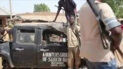 尼日利亚当地民团协助打击博科圣地