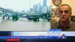 گزارش یک شهروند ایرانی از هیوستون: سیل اخیر در هیوستون بیسابقه است