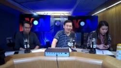 รายการ สุดสัปดาห์ จากวีโอเอ วอชิงตัน วันเสาร์ที่ 20 เมษายน 2562 ตามเวลาประเทศไทย