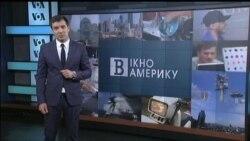 Вікно в Америку: Як українки з американської глибинки допомагають Батьківщині