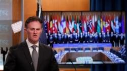 Les États-Unis et le Nigeria ont tenu une conférence sur la sécurité au Sahel