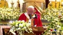 教宗結束緬甸行 被批閉口不提羅興亞人問題 (粵語)