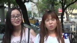 北京街头采访:对习近平访美看法