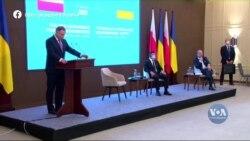 На зустрічі президентів України та Польщі у Києві український уряд підкреслив бажання України зближуватися з НАТО. Відео