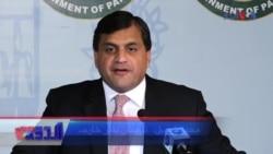 پاک افغان مشترکہ ورکنگ گروپ کا اجلاس اکتوبر میں ہو گا