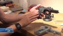 ახალი ტექნოლოგია იარაღის შემთხვევით გასროლას გამორიცხავს