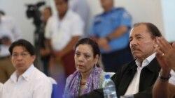 美國政府政策立場社論:美國制裁尼加拉瓜實體與個人